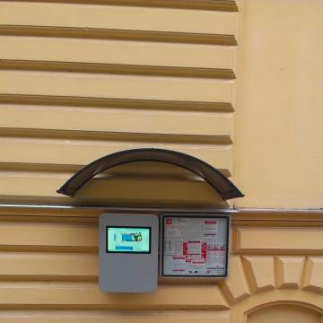Informační kiosky VŠLG